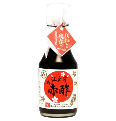 江戸前熟赤酢 150ml