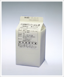 ヨコ井のゆずジンジャー&りんご酢 500ml